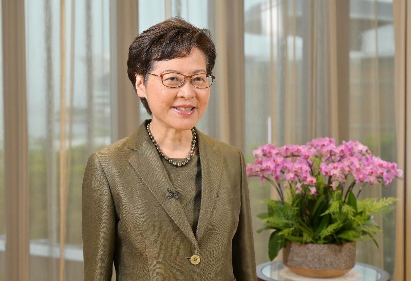 行政长官林郑月娥今日(九月一日)在网上举行的第六届「一带一路高峰论坛」的开幕环节透过视像致辞。