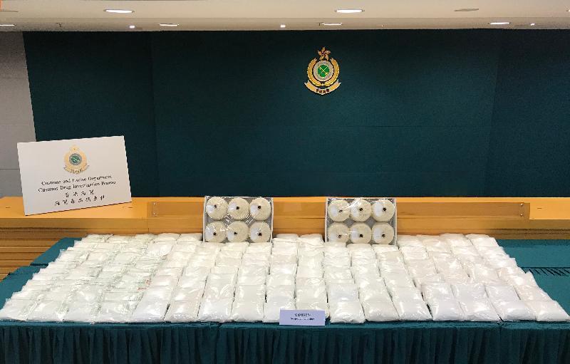 香港海關偵破近十年最大宗海路販運氯胺酮案件