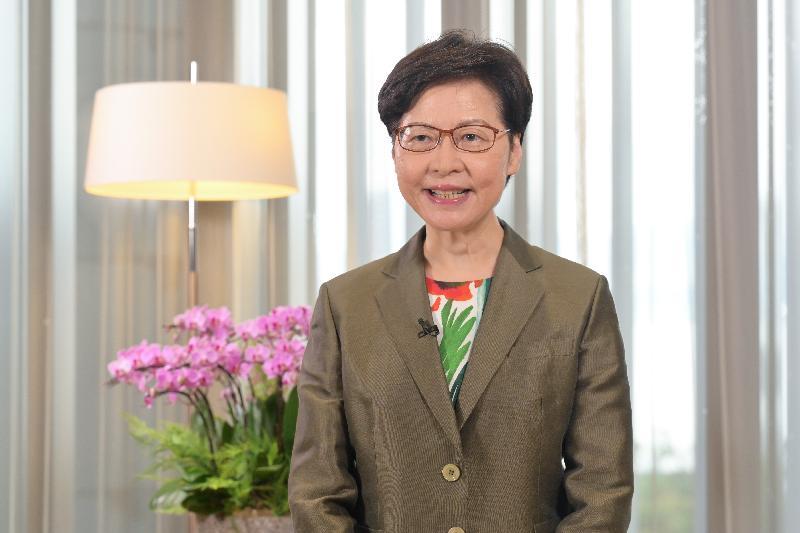 行政長官林鄭月娥今日(九月四日)在香港中文大學(深圳)2021年度入學典禮透過視像致辭。