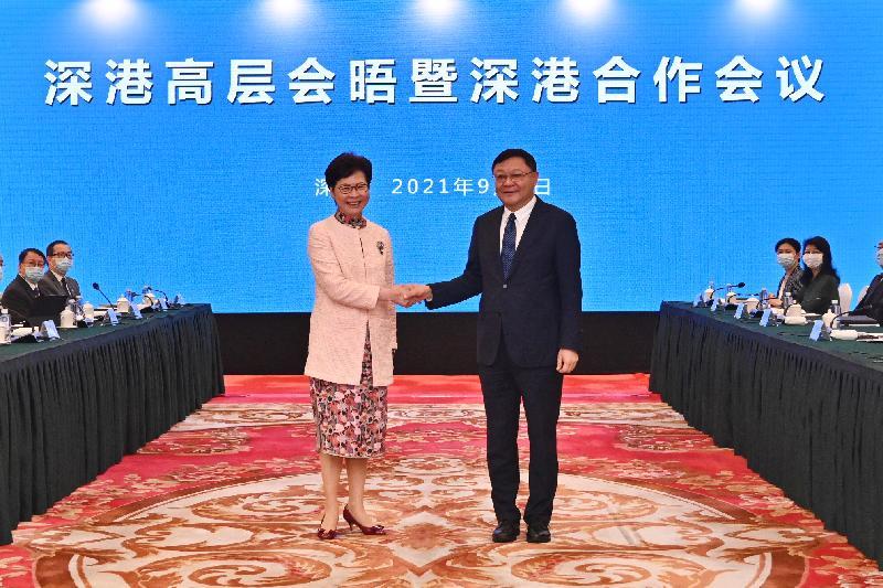 行政長官出席深港高層會晤暨2021年深港合作會議開場發言