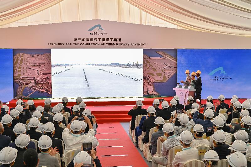 行政長官林鄭月娥(中)今日(九月七日)與香港機場管理局(機管局)主席蘇澤光(右)及機管局行政總裁林天福(左)主持香港國際機場第三跑道鋪設工程竣工典禮。