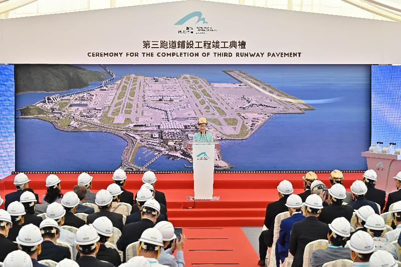 行政長官林鄭月娥今日(九月七日)在香港國際機場第三跑道鋪設工程竣工典禮致辭。