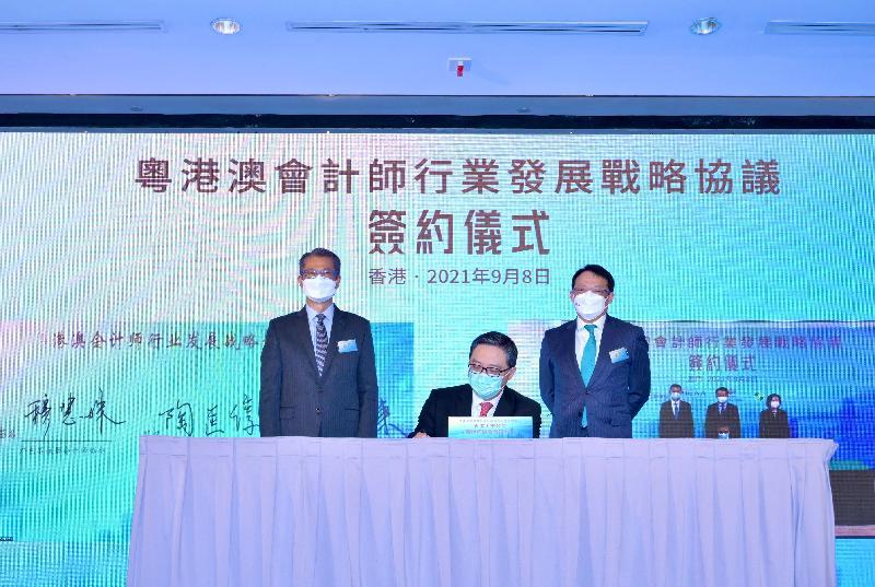 財政司司長出席「粵港澳會計師行業發展戰略協議簽約儀式」致辭全文
