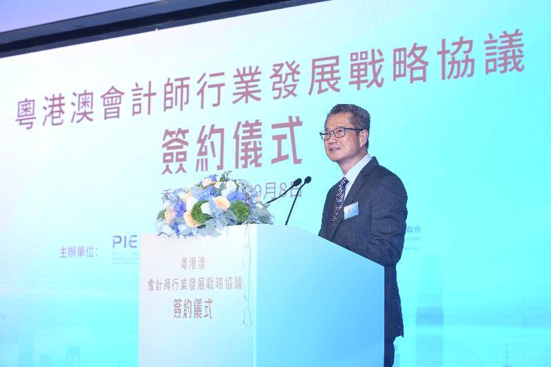 財政司司長陳茂波今日(九月八日)在「粵港澳會計師行業發展戰略協議簽約儀式」致辭。