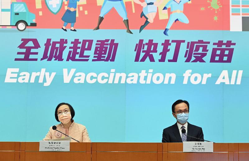 公務員事務局局長在2019冠狀病毒病疫苗接種計劃記者會開場發言