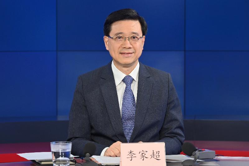 政務司司長李家超今日(九月九日)通過視像方式出席國務院新聞辦公室舉辦的「橫琴、前海開發建設情況新聞發布會」。