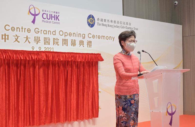 行政長官林鄭月娥今日(九月九日)下午在香港中文大學醫院開幕典禮致辭。
