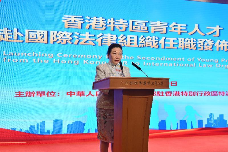 律政司司長鄭若驊資深大律師今日(九月十日)在香港特區青年人才赴國際法律組織任職發佈儀式致辭。
