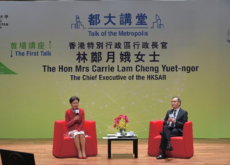 行政長官林鄭月娥今日(九月十日)出席在香港都會大學(都大)舉辦的《都大講堂》講座。圖示林鄭月娥(左)與問答環節主持人都大校長林群聲教授(右)交流。