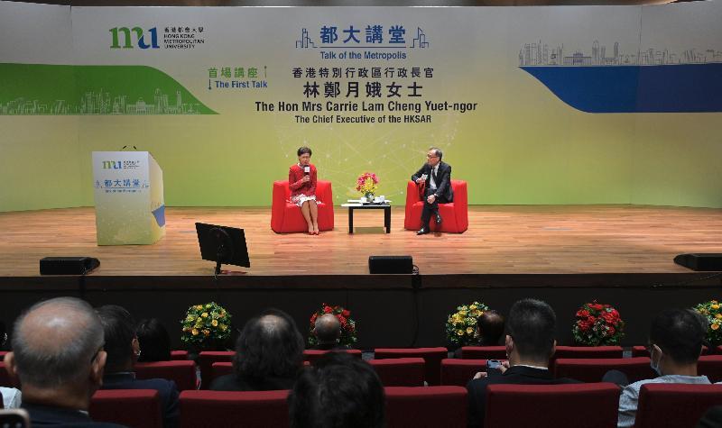 行政長官林鄭月娥今日(九月十日)出席在香港都會大學(都大)舉辦的《都大講堂》講座。圖示林鄭月娥(左)在問答環節與出席人士進行交流。
