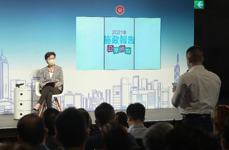 行政長官林鄭月娥今日(九月十二日)上午出席香港電台節目《2021年施政報告公眾諮詢》。