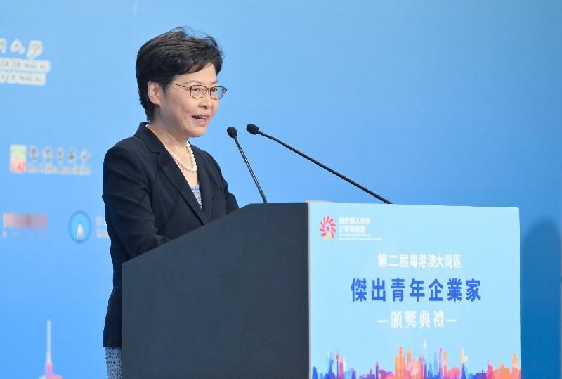 行政長官林鄭月娥今日(九月十五日)在香港會議展覽中心出席第二屆粵港澳大灣區傑出青年企業家評選頒獎典禮,並在典禮致辭。
