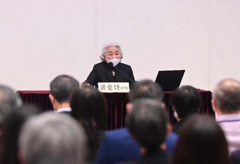 公務員事務局今日(九月十六日)在政府總部舉辦第三場「認識憲制秩序、維護國家安全」系列講座,主題為「國家安全、《香港國安法》與完善選舉制度」,由前律政司司長、原全國人民代表大會常務委員會香港特別行政區基本法委員會副主任梁愛詩主講。