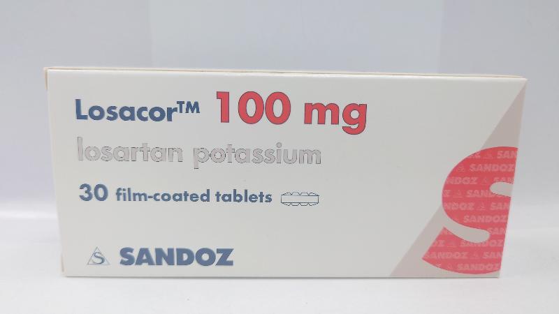衞生署今日(九月十六日)同意持牌藥物批發商瑞士諾華製藥(香港)有限公司採取預防措施,從市面回收以下四種產品的所有批次,因為相關產品含有雜質。圖示有關產品。