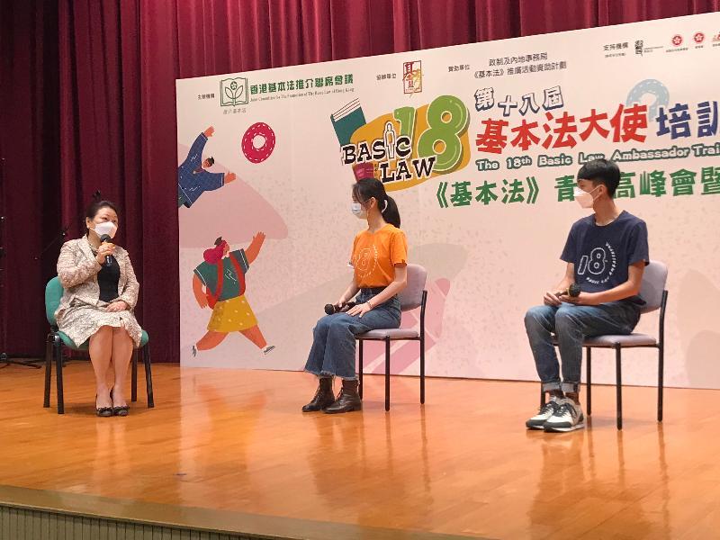 律政司司長鄭若驊資深大律師今日(九月十八日)出席由香港基本法推介聯席會議主辦的《基本法》青年高峰會,向在座的中學生和大學生分享如何正確理解《憲法》、《基本法》、國家安全以及法治的概念。