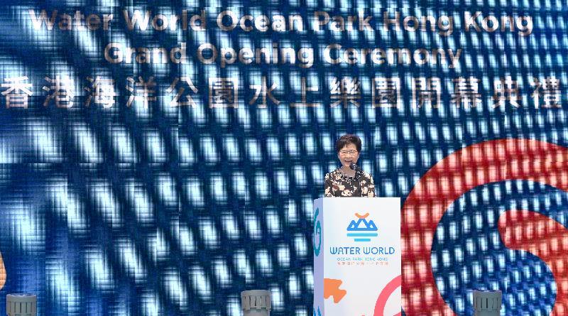 行政長官林鄭月娥今日(九月二十日)在香港海洋公園水上樂園開幕典禮致辭。