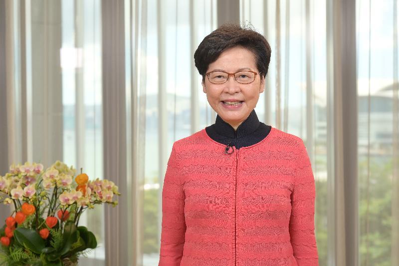 行政長官林鄭月娥今日(九月二十三日)在香港中小型企業聯合會第十二屆會董就職典禮暨二十五周年會慶透過視像致辭。