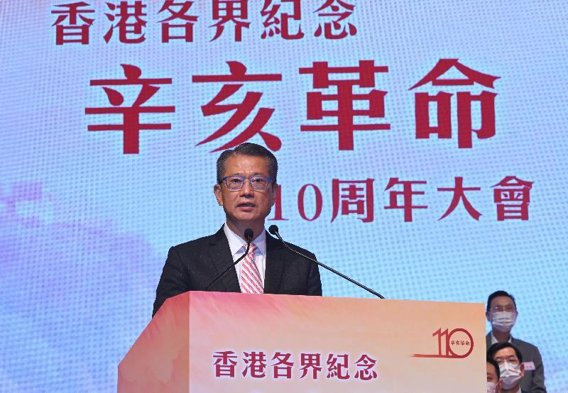 署理行政長官陳茂波今日(九月二十三日)下午在香港會議展覽中心出席香港各界紀念辛亥革命110周年大會,並在會上致辭。