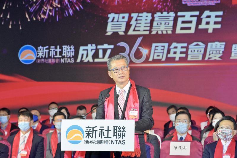 署理行政長官陳茂波今日(九月二十三日)在新界社團聯會成立36周年會慶暨第十三屆常務理事會就職典禮致辭。