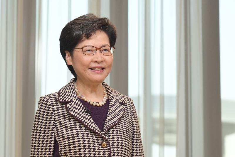 行政長官林鄭月娥今日(九月二十四日)在債券通「南向通」啓動儀式透過視像致辭。