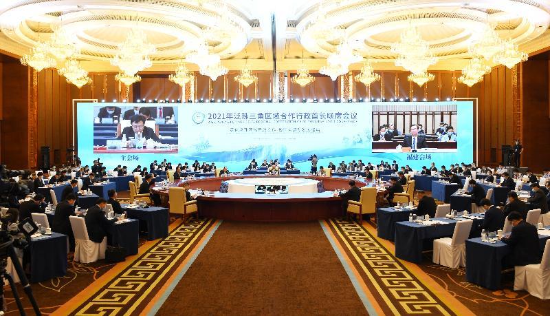 行政長官林鄭月娥今日(九月二十四日)在成都率領香港特別行政區政府代表團參與2021年泛珠三角區域合作行政首長聯席會議。