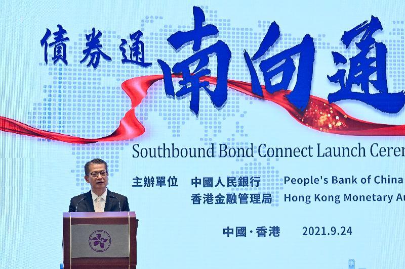 財政司司長陳茂波今日(九月二十四日)上午出席債券通「南向通」啓動儀式,並在儀式致辭。