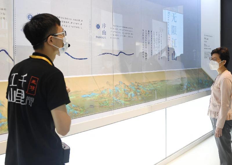 行政長官林鄭月娥今日(九月二十五日)考察位於重慶兩江新區的禮嘉智慧公園。圖示林鄭月娥(右)參觀以數碼技術展示藝術作品的展覽。
