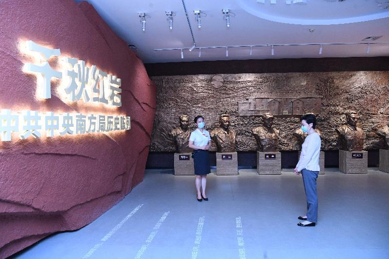 行政長官林鄭月娥(右)今日(九月二十五日)在重慶到訪重慶紅岩革命紀念館。