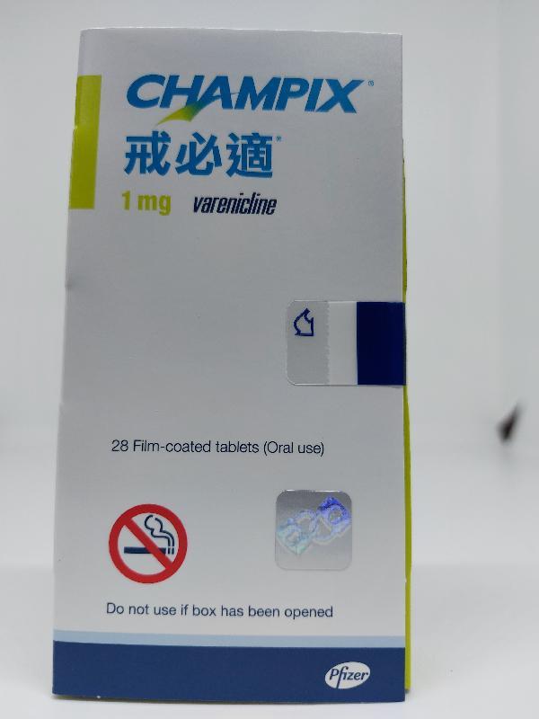 衞生署今日(九月二十七日)同意持牌藥物批發商美國輝瑞科研製藥有限公司採取預防措施,從市面回收兩款產品共五個批次,因為相關產品含有雜質。圖示其中一款有關產品。