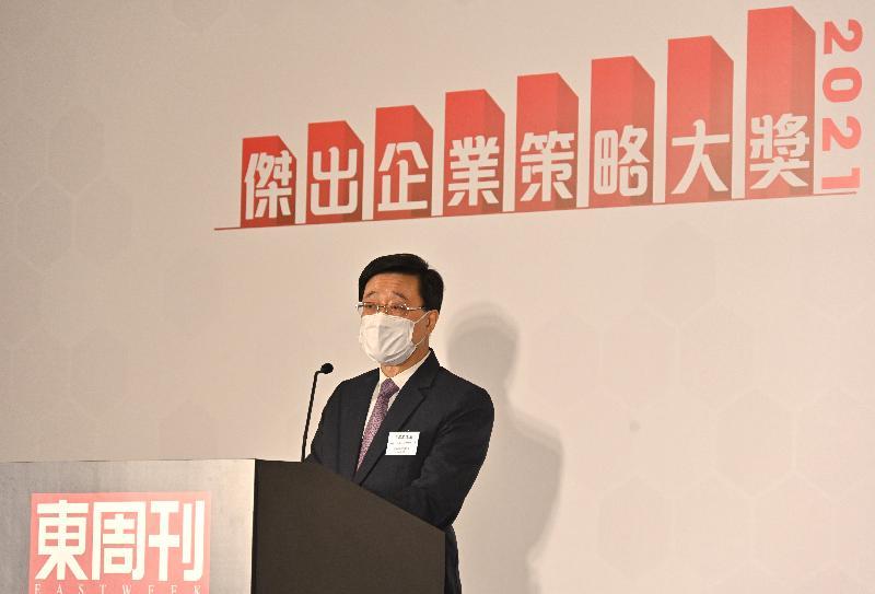 政務司司長李家超今日(九月二十八日)在《東周刊》舉辦的傑出企業策略大獎2021頒獎典禮致辭。