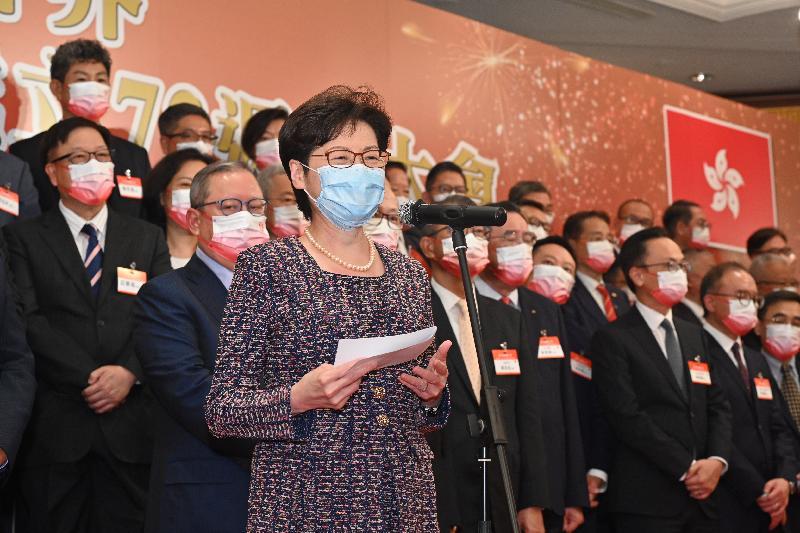行政長官林鄭月娥今日(九月二十八日)傍晚在香港潮屬各界慶祝中華人民共和國成立72週年大會致辭。