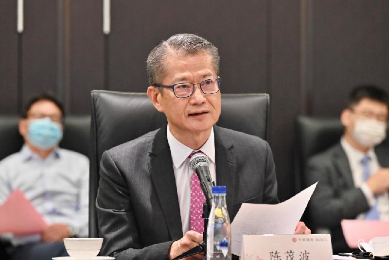 財政司司長陳茂波今日(九月二十九日)出席粵港金融合作研討會,並在會上致辭。
