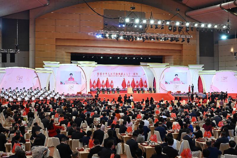 行政長官林鄭月娥和主要官員及嘉賓今早(十月一日)在香港會議展覽中心出席慶祝中華人民共和國成立七十二周年酒會。