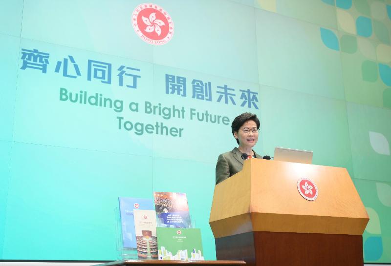 行政長官林鄭月娥今日(十月六日)下午在添馬政府總部主持《行政長官2021年施政報告》記者會。