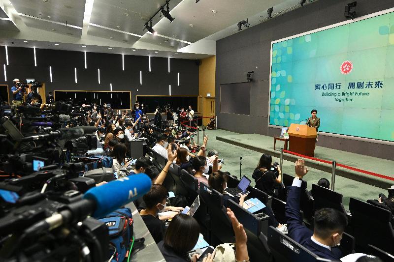 行政長官林鄭月娥今日(十月六日)下午在添馬政府總部主持《行政長官2021年施政報告》記者會,並回應提問。