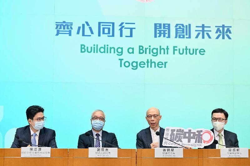 環境局局長黃錦星(右二)今日(十月八日)在《行政長官2021年施政報告》相關措施記者會闡述《香港氣候行動藍圖2050》與環保政策範疇措施。旁為一同出席記者會的環境局副局長謝展寰(左二)、發展局副局長廖振新(右一)和財經事務及庫務局副局長陳浩濂(左一)。