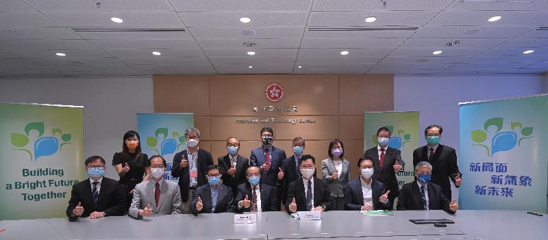 """The Secretary for Innovation and Technology, Mr Alfred Sit (front row, third right), together with the Under Secretary for Innovation and Technology, Dr David Chung (front row, first left), and the Commissioner for Innovation and Technology, Ms Rebecca Pun (back row, third right), are pictured with representatives of the Hong Kong Academy of Engineering Sciences during a briefing session on """"The Chief Executive's 2021 Policy Address"""" today (October 11)."""