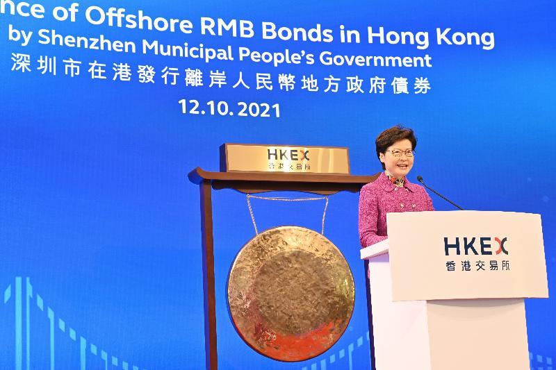 行政長官林鄭月娥今日(十月十二日)在深圳市在港發行離岸人民幣地方政府債券敲鑼儀式致辭。