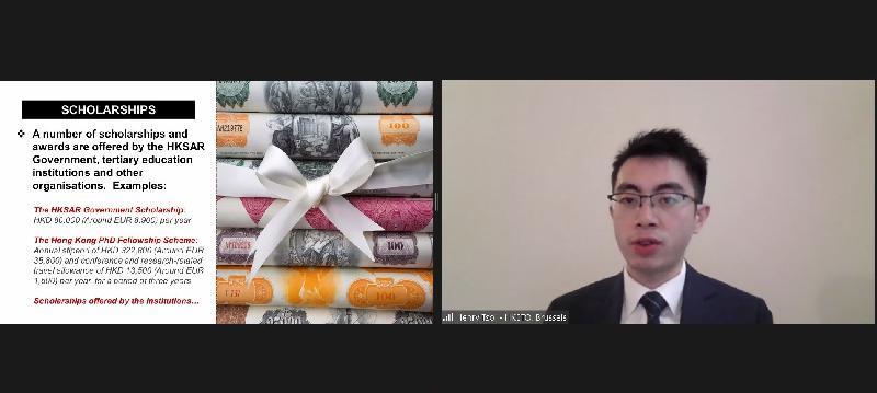 香港駐布魯塞爾經濟貿易辦事處助理代表蔡禧揚十月十四日(塞薩洛尼基時間)在塞薩洛尼基亞里士多德大學舉辦的講座上,透過視像向當地學生介紹香港為國際學生提供極具吸引力的學習和就業機會。